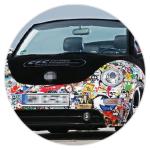 차량용 스티커
